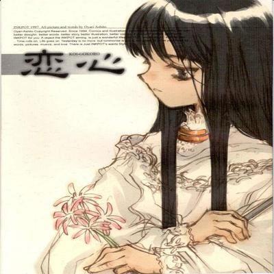 Card Captor Sakura dj - Koigokoro