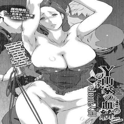 Hentai adut milf girl