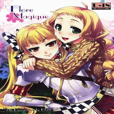 7th Dragon dj - Flore Magique