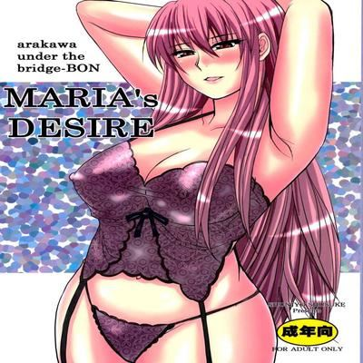 Arakawa Under the Bridge dj - Maria's Desire