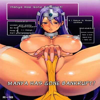 Dragon Quest IV dj - Manya Has Gone Bankrupt