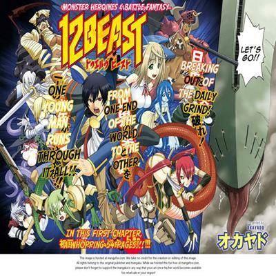12 Beast [Ecchi]