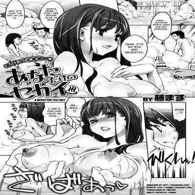 Hot spring sex manga foto 683